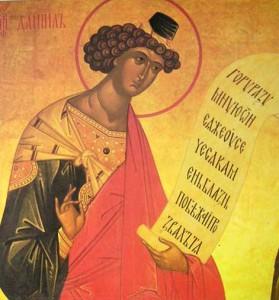 Пророк Даниил и святые три отрока Анания, Азария и Мисаил
