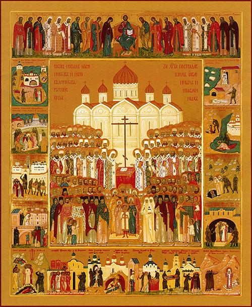 Неудобные святые: память о новомучениках мешает строить рай в коттедже.