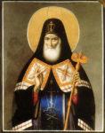 Святитель Митрофан Варонежский