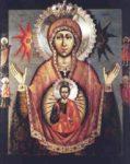 Икона Божией Матери «Знамение»
