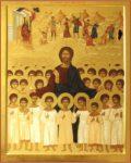 Память 14000 младенцев, от Ирода в Вифлееме избиенных