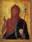 Протоиерей Михаил Браверман. Иоанн Предтеча и Крещение покаяния.Евангельская история в проповеди.