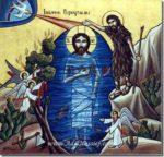 Протоиерей Михаил Браверман. Крещение как Богоявление. Евангельская история в проповеди