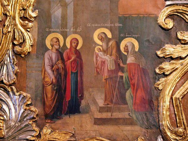 Сретение Господа Бога и Спаса нашего Иисуса Христа