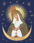 Виленская Остробрамская икона Божией Матери