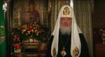 Пасхальное телеобращение Святейшего Патриарха Московского и всея Руси Кирилла (+ Видео)