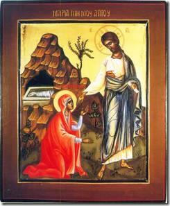 Протоиерей Михаил Браверман. «Воскресение Христово видевши…» Пасха и Таинство Причащения