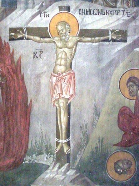 День памяти святого апостола от 70-ти и священномученика Симеона Иерусалимского, сродника Господня