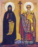 Память святых равноапостольных Мефодия и Кирилла, учителей Словенских