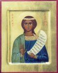 Память праведной Глафиры-девы