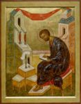 День памяти апостола и евангелиста Марка