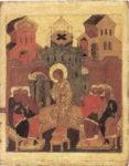 Праздник Преполовения Пятидесятницы