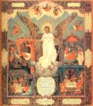 """""""Призывай Ангела Хранителя твоего..."""" Святитель Макарий (Невский)"""