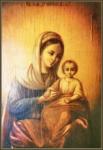 Празднование Урюпинской иконе Божией Матери