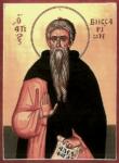День памяти преподобного Виссариона, чудотворца Египетского