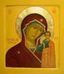 Архимандрит Кирилл (Павлов): проповедь  в праздник Казанской иконы Божией Матери