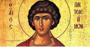 9 августа – день памяти Великомученика и целителя Пантелеимона.