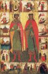 День памяти святых мучеников благоверных князей Бориса и Глеба, во Святом Крещении Романа и Давида († 1015)