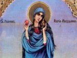 Мироносица Мария