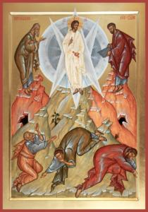 Преображение Господа Бога и Спаса нашего Иисуса Христа.