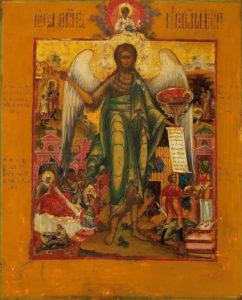 Собор и усекновение главы Иоанна Предтечи