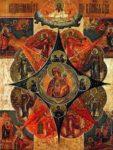 17 сентября празднование Иконы Богородицы «Неопалимая Купина»