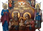 18 сентября Церковь творит память - прор. Захарии и прав. Елисаветы, родителей св. Иоанна Предтечи (I) в.