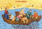 Воскресная проповедь настоятеля храма протоиерея Михаила Бравермана на сегодняшнее чтение Евангелие по Луке  (Лк. V:1-11 зач. 17)