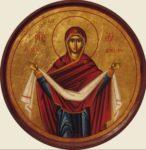 14 октября -Покров Пресвятой Владычицы нашей Богородицы и Приснодевы Марии
