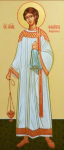 24 октября - День памяти Святого апостола Филиппа