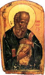 9 октября - Преставление Апостола и Евангелиста Иоанна Богослова