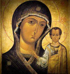 ПРАЗДНОВАНИЕ В ЧЕСТЬ КАЗАНСКОЙ ИКОНЫ БОЖИЕЙ МАТЕРИ ДЕНЬ НАРОДНОГО ЕДИНСТВА 4 НОЯБРЯ