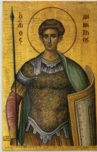8 ноября день памяти Великомученика Дими́трия Солунского (Фессалоникийский), Мироточивый