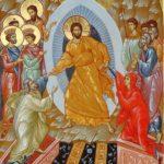 Расписание богослужений на светлой седмице
